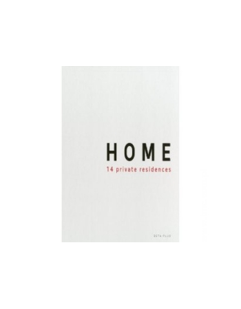 HOME SERIES 18. DESIGNER BAT