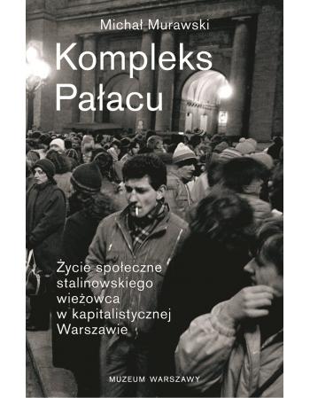 KOMPLEKS PAŁACU