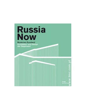 RUSSIA NOW